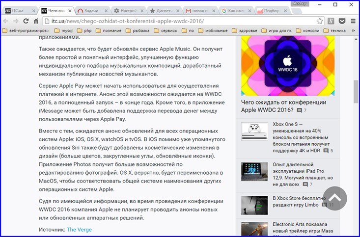Откроем Google Chrome