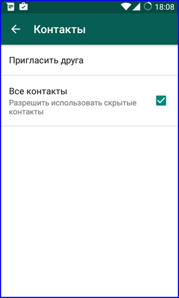 Категория Контакты whatsapp