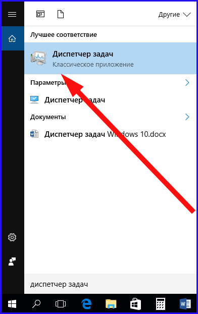 механизм поиска в windows