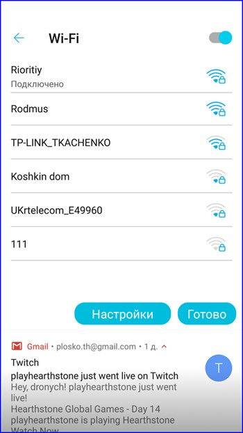 Wi-Fi или Bluetooth