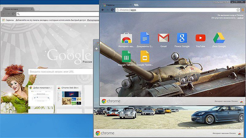 режим в Google Chrome
