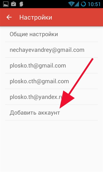 gmail готов
