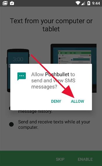 просмотр SMS-сообщений