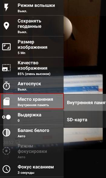 SD-карта для фото и видео