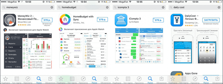 MoneyWiz, HomeBudget with Sync, iCompta 3, DailyCost