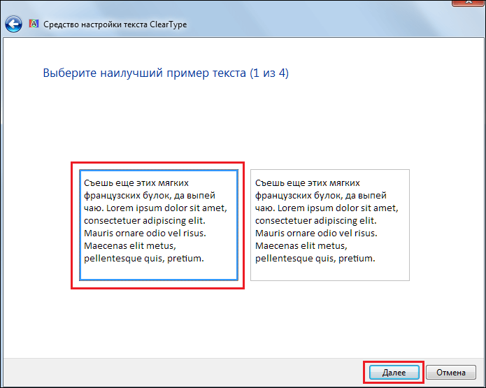 варианты текста windows 7