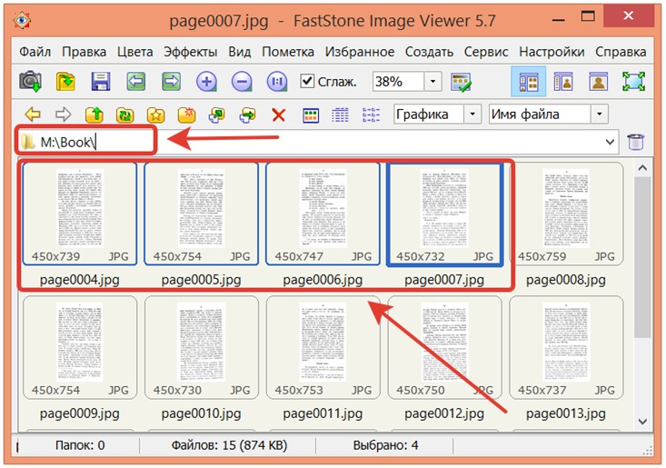 FastStone Image Viewer действия по созданию PDF-файла