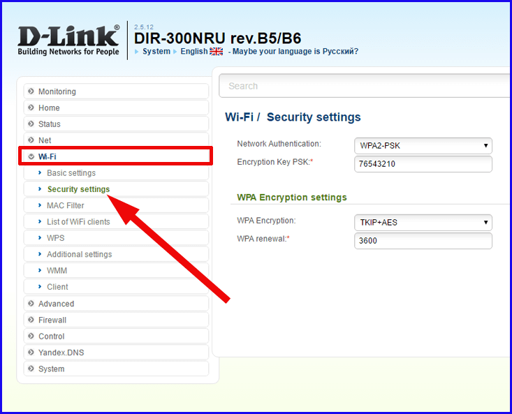 Security settings на D-Link